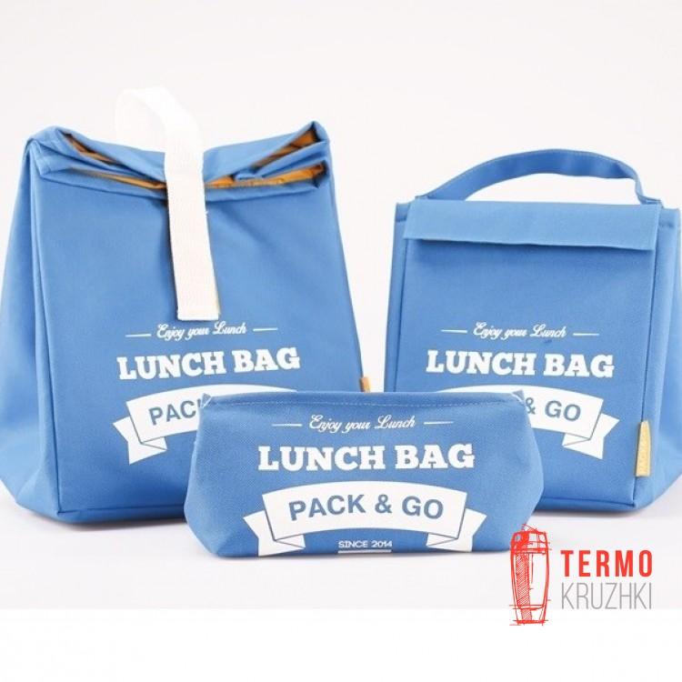 Комплект термосумок для ланча Lunch Bag  Небесный