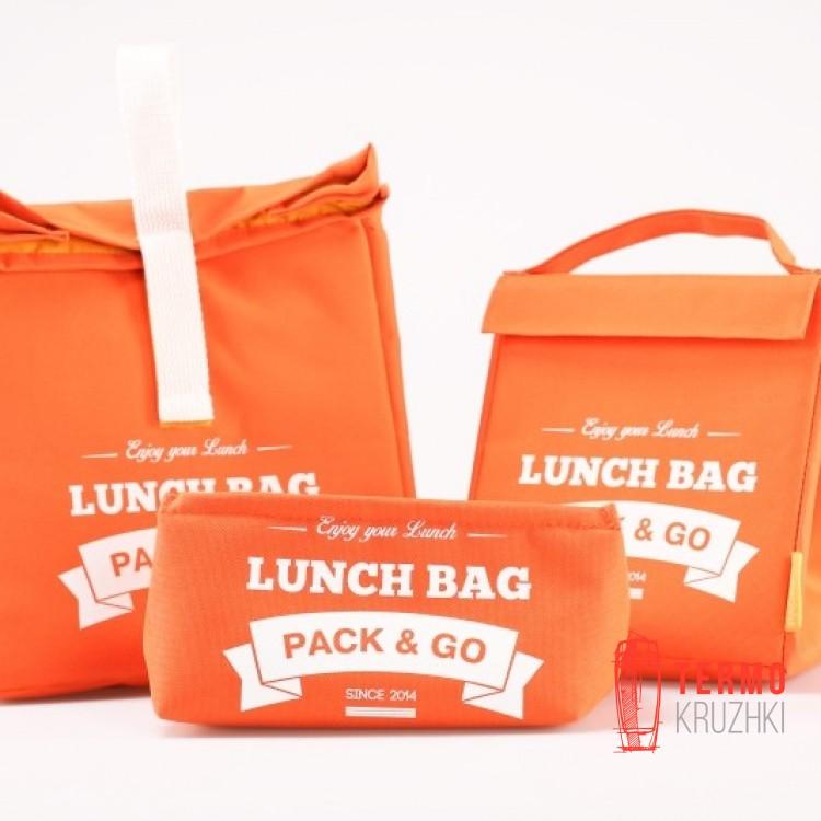 Комплект термосумок для ланча Lunch Bag  Orange