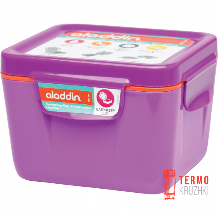 Ланчбокс Aladdin Easy-Keep Lid Luch Box 0,71 л Purple