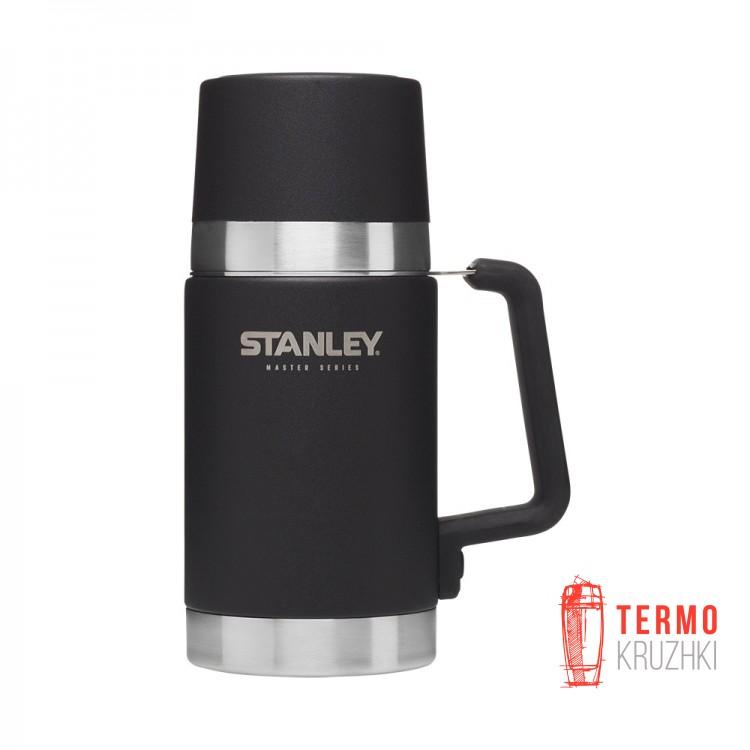 Термос для еды Stanley Master (0.7 Л черный)