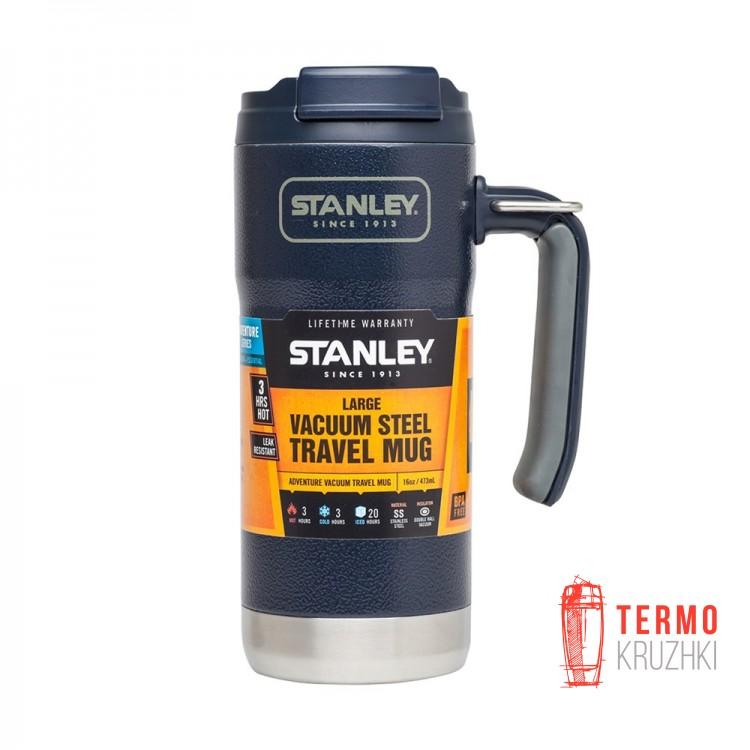 Термокружка Stanley Adventure Travel ( 0.47 Л темно-синяя)