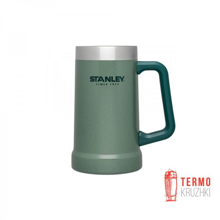 Термокружка Stanley Adventure Stein (0.7 Л зеленая)