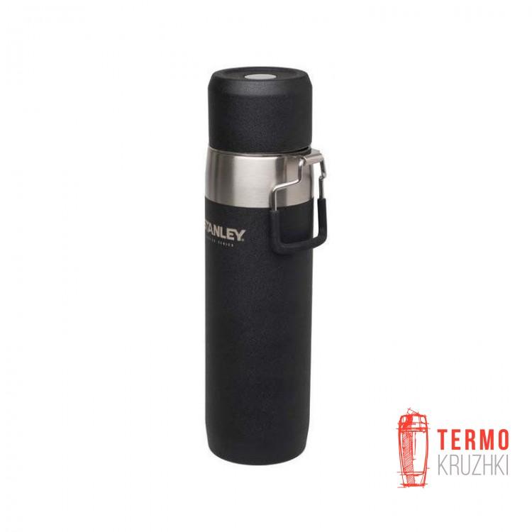 Термобутылка Stanley Master 0,65 л