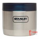 Набор контейнеров Stanley Adventure 0,41 л, 0,65 л, 0,95 л