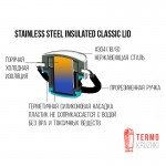 Термос Cheeki Classic Insulated 600 ml Silver