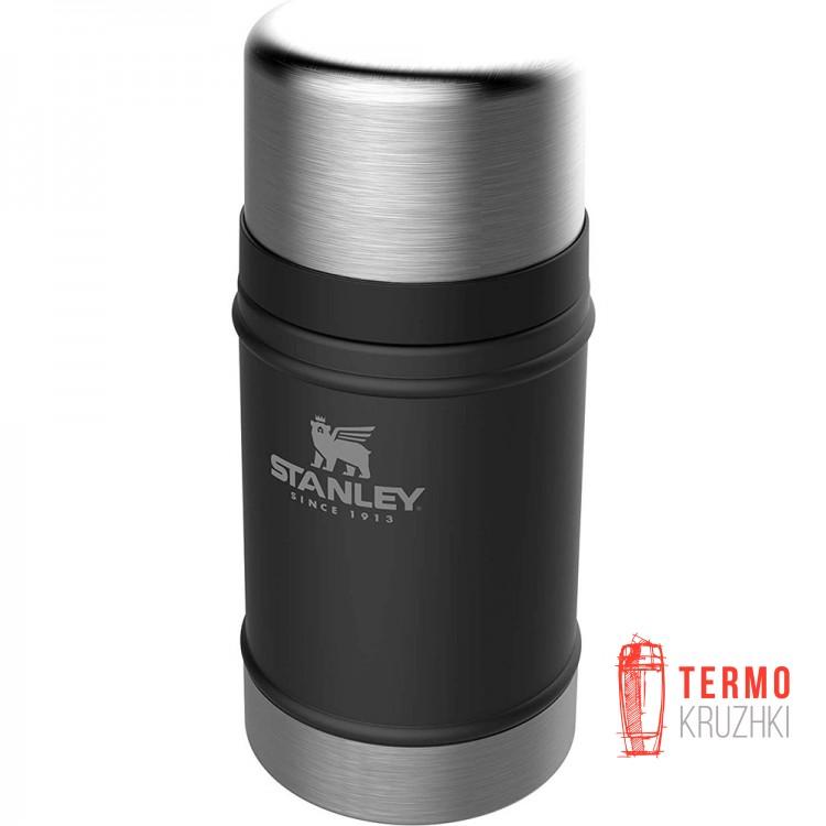 Термос пищевой Stanley Legendary Matte Black 0.75 л