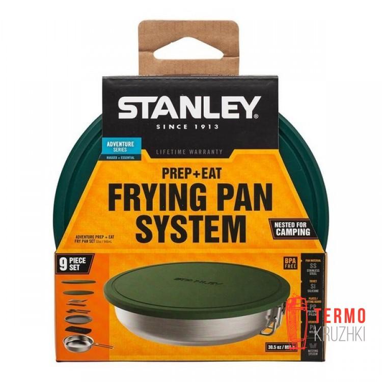 Набор туристической посуды Stanley Adventure SS