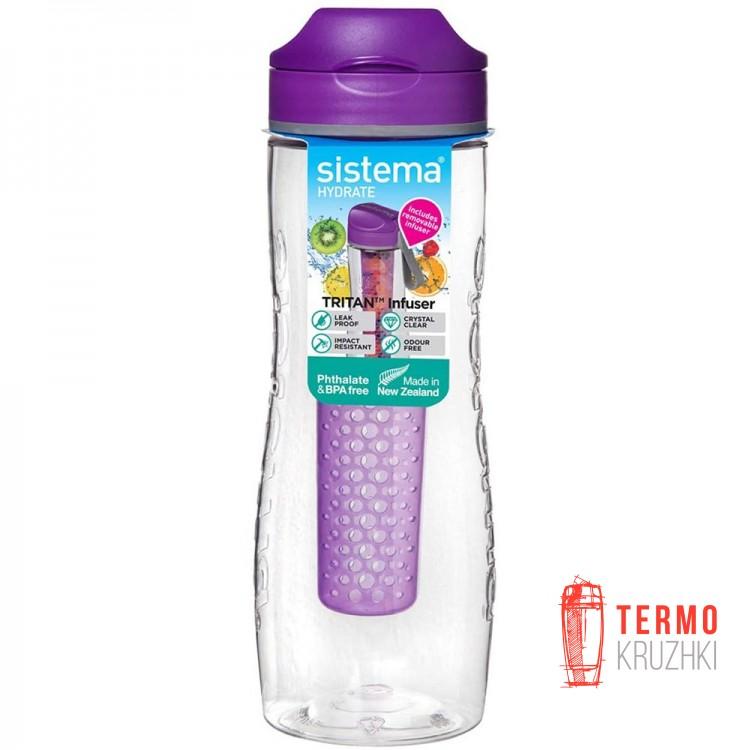 Бутылка для воды Sistema Hydrate с диффузором 800 мл Purple