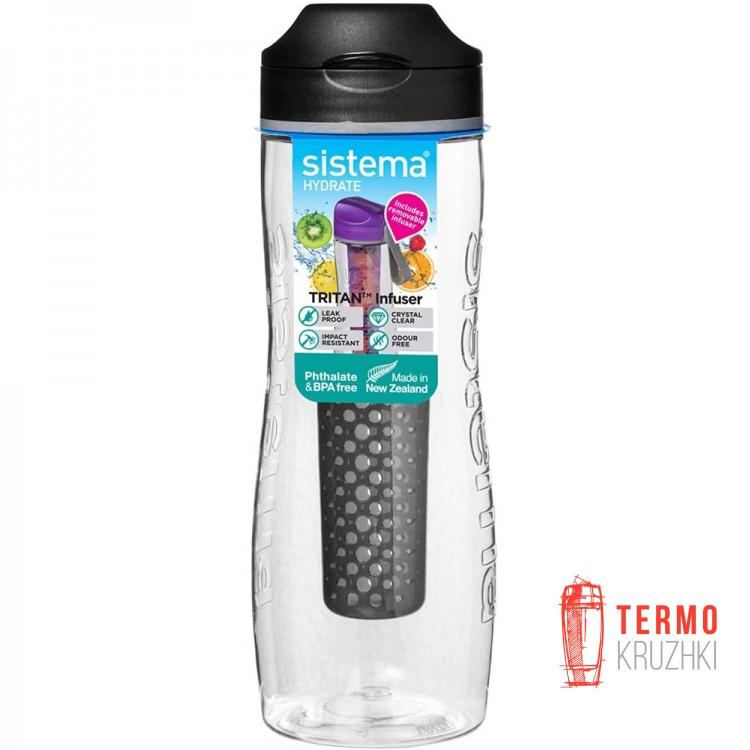 Бутылка для воды Sistema Hydrate с диффузором 800 мл Black
