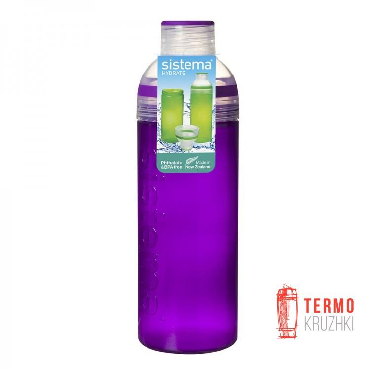 Бутылка для воды Sistema Hydrate разъемная 700 мл Purple