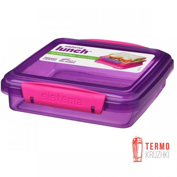 Ланч-бокс для сэндвичей Sistema Lunch 0.45 л фиолетовый