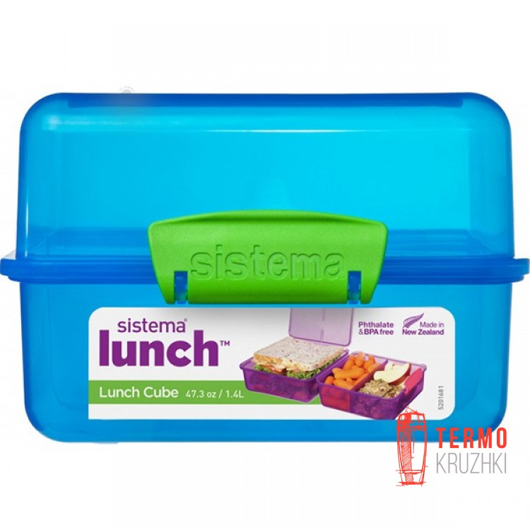 Ланч бокс Sistema Lunch Blue 1.4 л