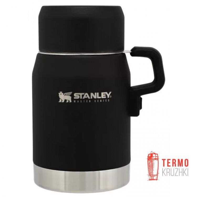 Термос для еды Stanley Master Foundry Black 0.5 л
